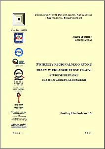 Potrzeby regionalnego rynku pracy w układzie etosu pracy